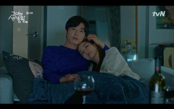 Bí mật nàng fangirl tập 12: Kim Jae Wook khóc sướt mướt bên Park Min Young vì mẹ ruột trở về? - Hình 6