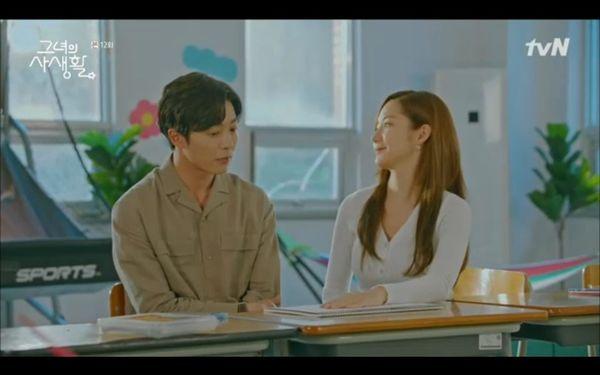 Bí mật nàng fangirl tập 12: Kim Jae Wook khóc sướt mướt bên Park Min Young vì mẹ ruột trở về? - Hình 13