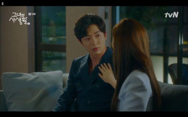 Bí mật nàng fangirl tập 12: Kim Jae Wook khóc sướt mướt bên Park Min Young vì mẹ ruột trở về? - Hình 23