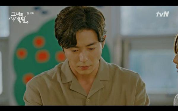 Bí mật nàng fangirl tập 12: Kim Jae Wook khóc sướt mướt bên Park Min Young vì mẹ ruột trở về? - Hình 14