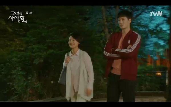 Bí mật nàng fangirl tập 12: Kim Jae Wook khóc sướt mướt bên Park Min Young vì mẹ ruột trở về? - Hình 11