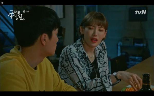 Bí mật nàng fangirl tập 12: Kim Jae Wook khóc sướt mướt bên Park Min Young vì mẹ ruột trở về? - Hình 21