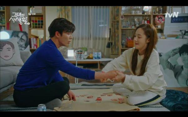 Bí mật nàng fangirl tập 12: Kim Jae Wook khóc sướt mướt bên Park Min Young vì mẹ ruột trở về? - Hình 3