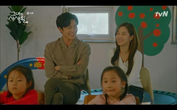 Bí mật nàng fangirl tập 12: Kim Jae Wook khóc sướt mướt bên Park Min Young vì mẹ ruột trở về? - Hình 12
