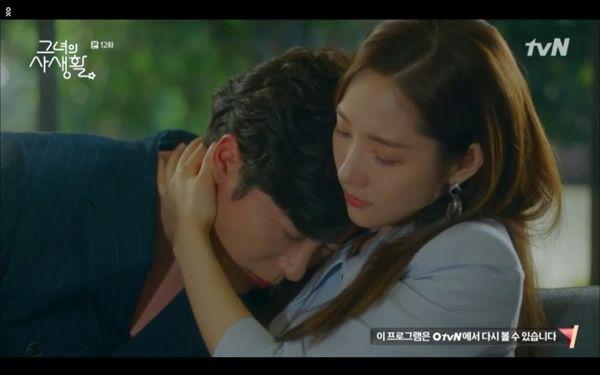 Bí mật nàng fangirl tập 12: Kim Jae Wook khóc sướt mướt bên Park Min Young vì mẹ ruột trở về? - Hình 26