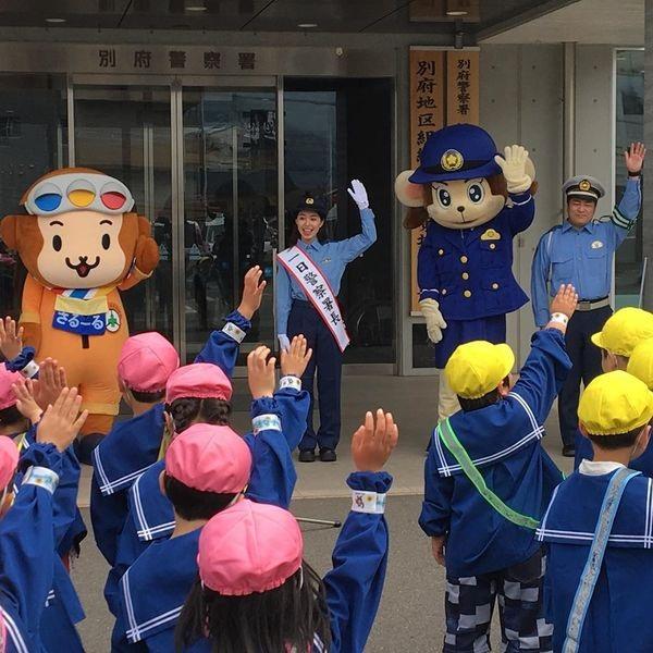 Hot girl Mẫn Tiên nhận bằng khen của chính phủ Nhật Bản sau trải nghiệm làm cảnh sát trưởng - Hình 3