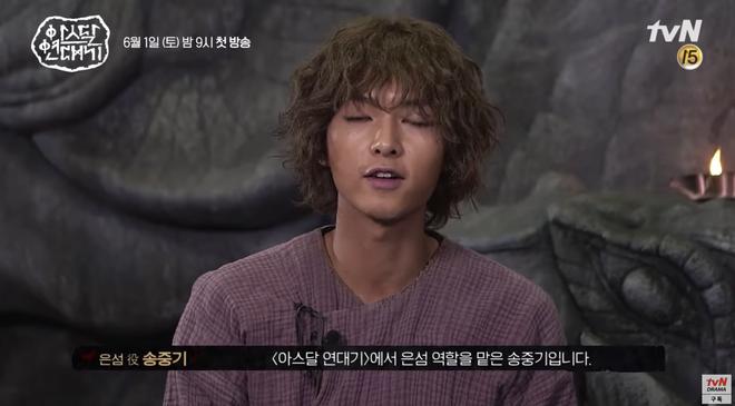 Ngắm Song Joong Ki đánh khối lồng lộn chỉ muốn thốt lên: Nhìn mà tức giùm Song Hye Kyo luôn á! - Hình 1
