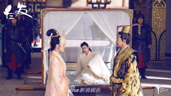 Bạch Phát: La Vân Hi đau lòng gả Trương Tuyết Nghênh, Lý Trị Đình bá khí từ hôn - Hình 7