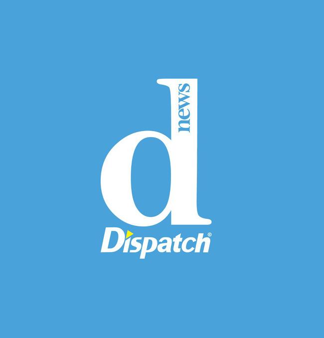 Dispatch - tờ báo hung thần chuyên bóc scandal của sao Hàn nhưng lại là công thần phanh phui nhiều vụ bạo hành phụ nữ, vạch trần bê bối chính trị - Hình 1
