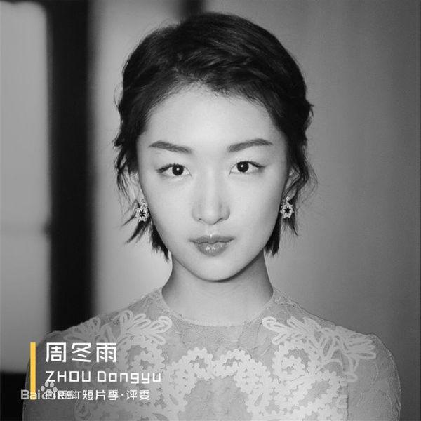 Những vai diễn trong sự nghiệp của Ảnh hậu Kim Mã Châu Đông Vũ - Hình 1