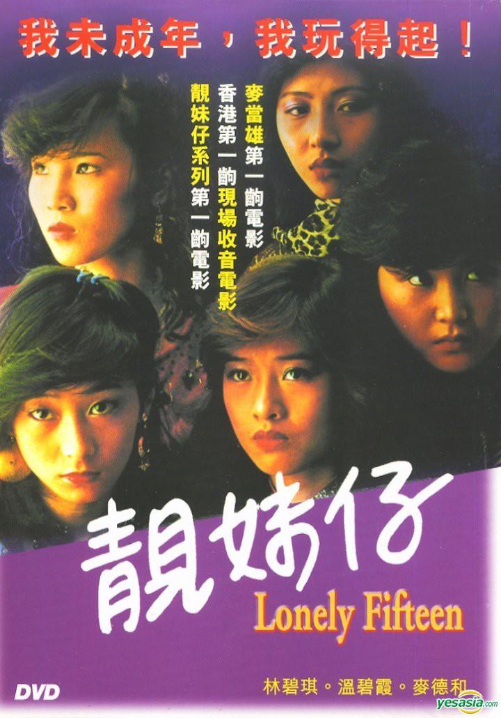 9 phim châu Á có cảnh nóng chưa đủ tuổi gây tranh cãi: Lưu Diệc Phi mới 16 tuổi, sao nhí Kim So Hyun chỉ vừa 13 - Hình 11