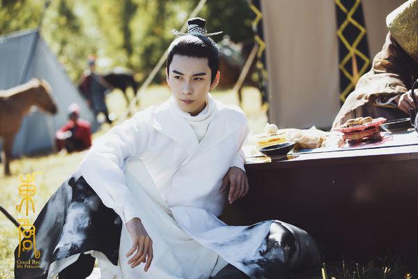 Đặng Luân - Chu Nhất Long dẫn đầu trong tứ đại mỹ nam phim cổ trang - Hình 11