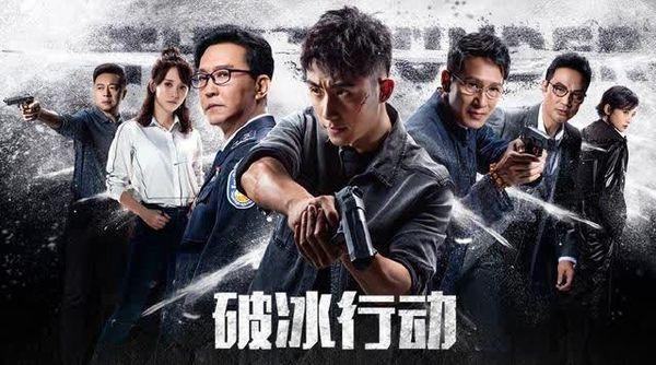 Hoàng Cảnh Du - Nam diễn viên thế hệ trẻ hiếm hoi thành công với những tác phẩm chất lượng - Hình 5