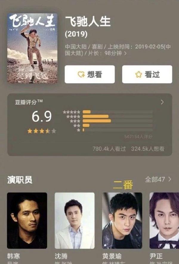 Hoàng Cảnh Du - Nam diễn viên thế hệ trẻ hiếm hoi thành công với những tác phẩm chất lượng - Hình 3