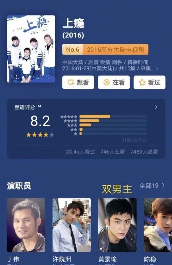 Hoàng Cảnh Du - Nam diễn viên thế hệ trẻ hiếm hoi thành công với những tác phẩm chất lượng - Hình 2