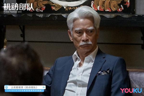 Nam diễn viên 72 tuổi Cao Hùng: Chưa ra sân đã thành tiêu điểm của cư dân mạng trong Cảnh sát cơ động PTU - Hình 10