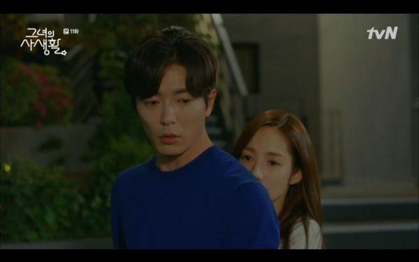 Tập 11 Her private life: Park Min Young bị Kim Jae Wook gạ gẫm, hé lộ tuổi thơ bị bỏ rơi của chàng Sư Tử - Hình 17