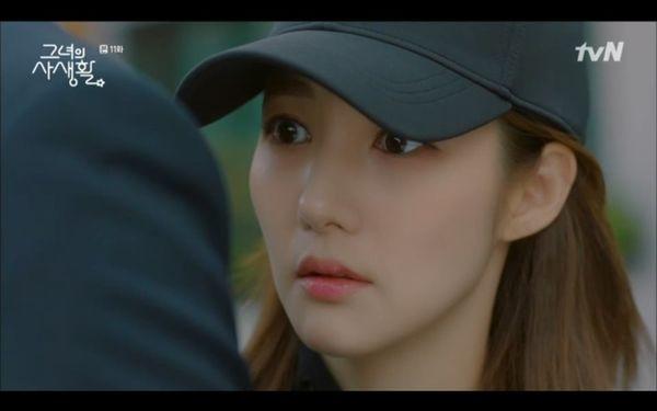 Tập 11 Her private life: Park Min Young bị Kim Jae Wook gạ gẫm, hé lộ tuổi thơ bị bỏ rơi của chàng Sư Tử - Hình 3