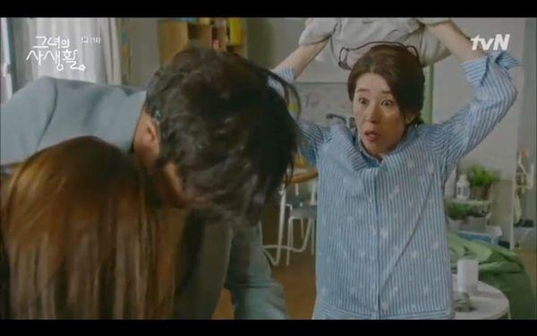 Tập 11 Her private life: Park Min Young bị Kim Jae Wook gạ gẫm, hé lộ tuổi thơ bị bỏ rơi của chàng Sư Tử - Hình 12