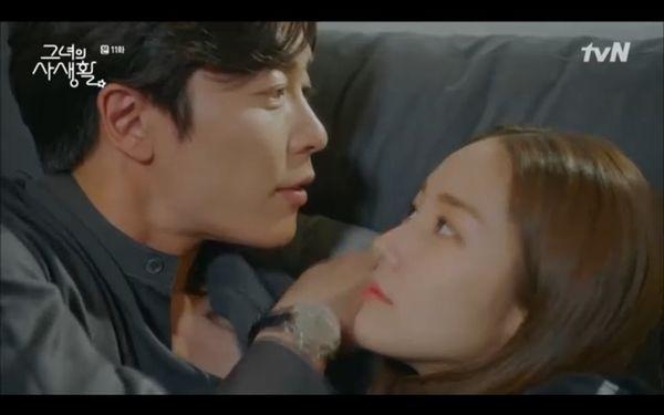 Tập 11 Her private life: Park Min Young bị Kim Jae Wook gạ gẫm, hé lộ tuổi thơ bị bỏ rơi của chàng Sư Tử - Hình 6