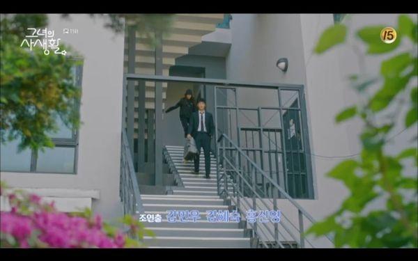 Tập 11 Her private life: Park Min Young bị Kim Jae Wook gạ gẫm, hé lộ tuổi thơ bị bỏ rơi của chàng Sư Tử - Hình 1