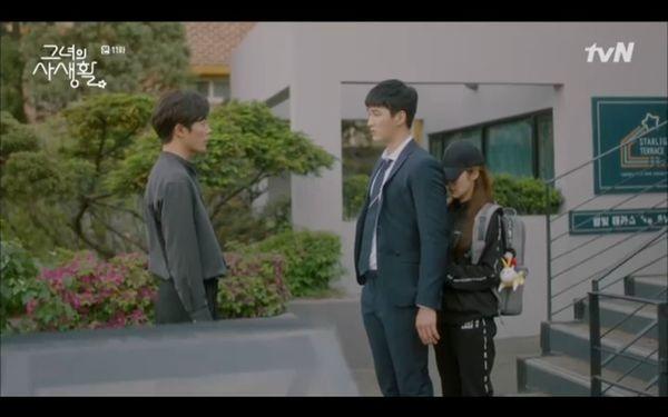 Tập 11 Her private life: Park Min Young bị Kim Jae Wook gạ gẫm, hé lộ tuổi thơ bị bỏ rơi của chàng Sư Tử - Hình 2