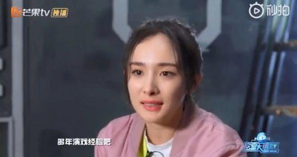 Bị nghi ngờ về diễn xuất, Dương Mịch chứng minh kỹ năng rơi nước mắt trong show Trốn thoát khỏi mật thất - Hình 5