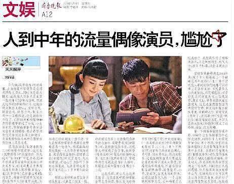 Bị nghi ngờ về diễn xuất, Dương Mịch chứng minh kỹ năng rơi nước mắt trong show Trốn thoát khỏi mật thất - Hình 2