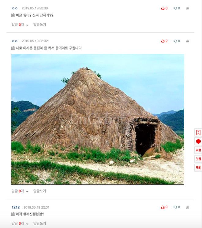 Dậy sóng vì loạt ảnh Taeyeon và Baekhyun hẹn hò xuất hiện trên mạng xã hội hot nhất xứ Hàn, chuyện gì đây? - Hình 3