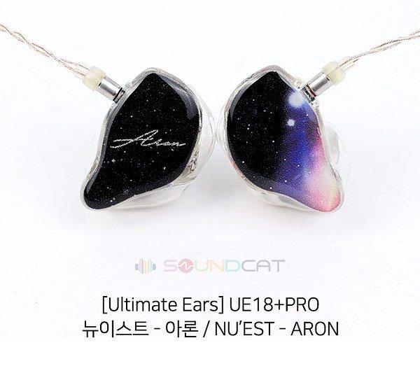 Ngắm bộ sưu tập In-Ear Monitors xinh xắn nhất của các thần tượng Kpop - Hình 12