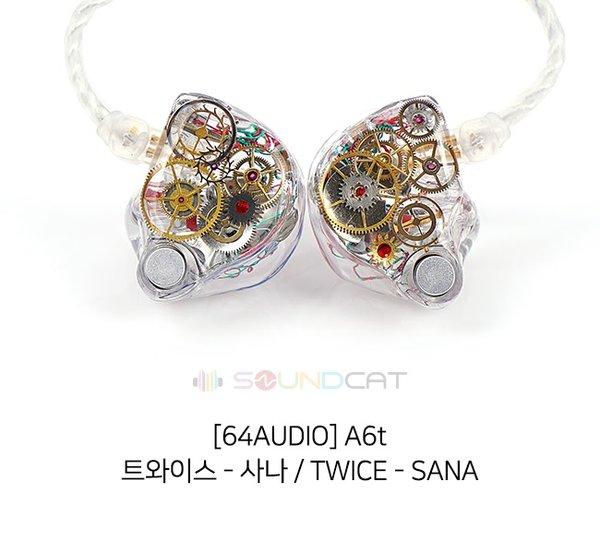 Ngắm bộ sưu tập In-Ear Monitors xinh xắn nhất của các thần tượng Kpop - Hình 7