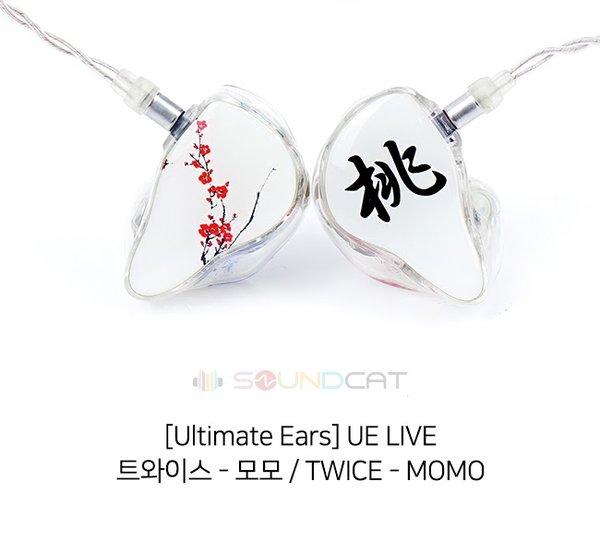 Ngắm bộ sưu tập In-Ear Monitors xinh xắn nhất của các thần tượng Kpop - Hình 8