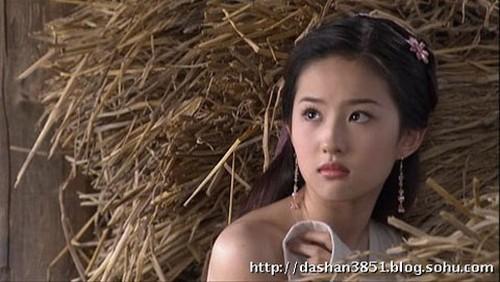 Nhân vụ nữ diễn viên 15 tuổi đóng phim gây sốc, fan đào lại cảnh cởi áo năm 16 tuổi của Lưu Diệc Phi - Hình 9
