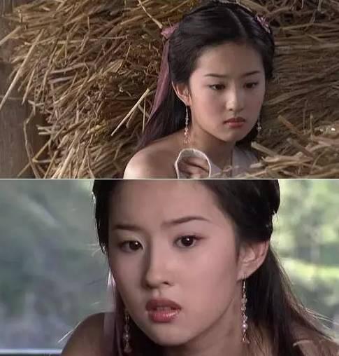 Nhân vụ nữ diễn viên 15 tuổi đóng phim gây sốc, fan đào lại cảnh cởi áo năm 16 tuổi của Lưu Diệc Phi - Hình 10