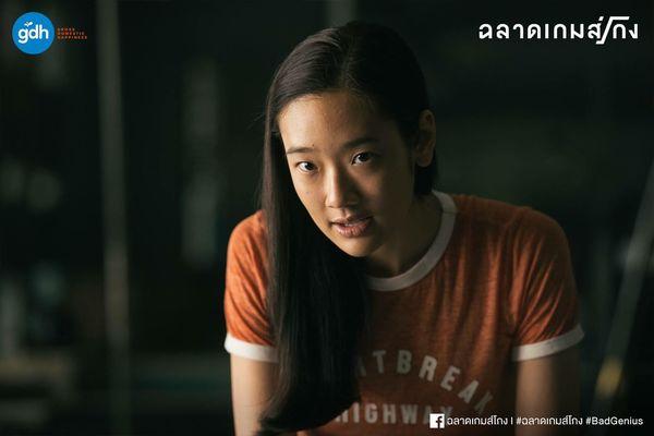 Phim điện ảnh Thái Lan Bad Genius sẽ được Mỹ remake - Hình 4
