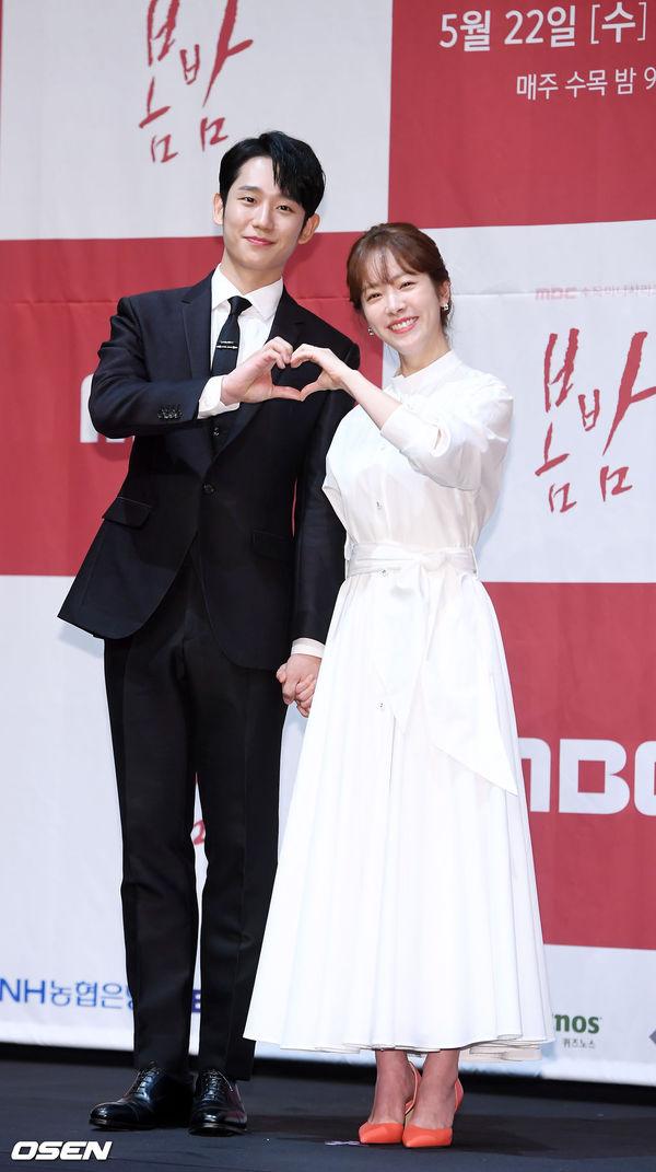 Jung Hae In nắm tay chị đẹp Han Ji Min tại họp báo Spring Night - Hình 15