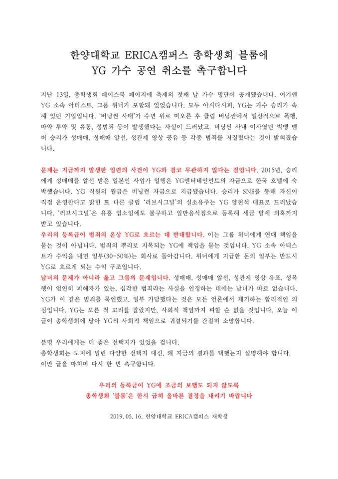 Sau iKON, đến lượt nhóm nhạc này trở thành nạn nhân bị tẩy chay vì bê bối của YG - Hình 2