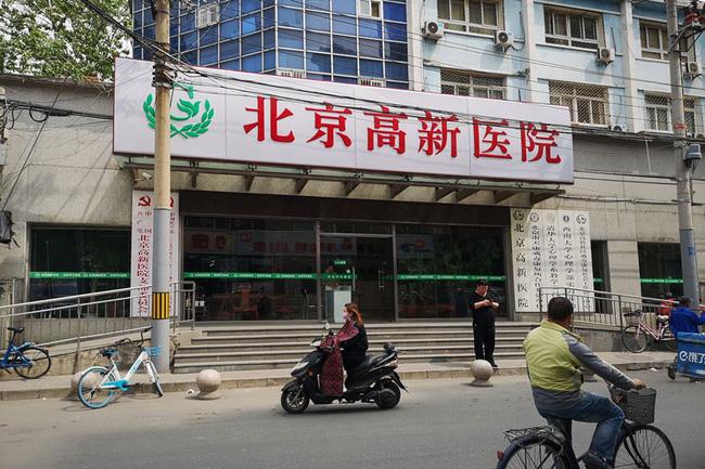 Thuốc thông minh - thần dược của giới trẻ và áp lực nặng nề về sự thành công trong xã hội Trung Quốc - Hình 6