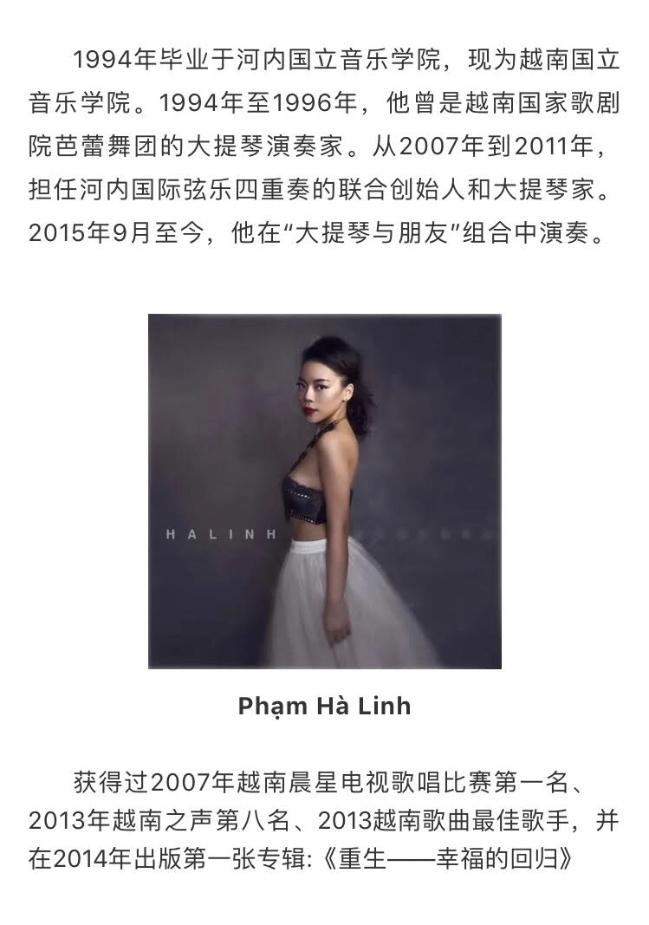 Hà Linh là ca sĩ nữ duy nhất tham dự Festival âm nhạc châu Á - Hình 3