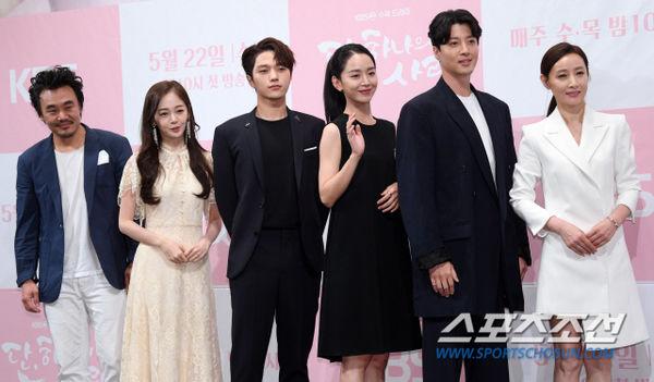 Họp báo Dan Only Love: Shin Hye Sun thùy mị bên L (Infinite) và tài tử Lee Dong Gun - Hình 1