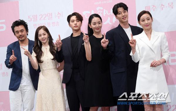 Họp báo Dan Only Love: Shin Hye Sun thùy mị bên L (Infinite) và tài tử Lee Dong Gun - Hình 2