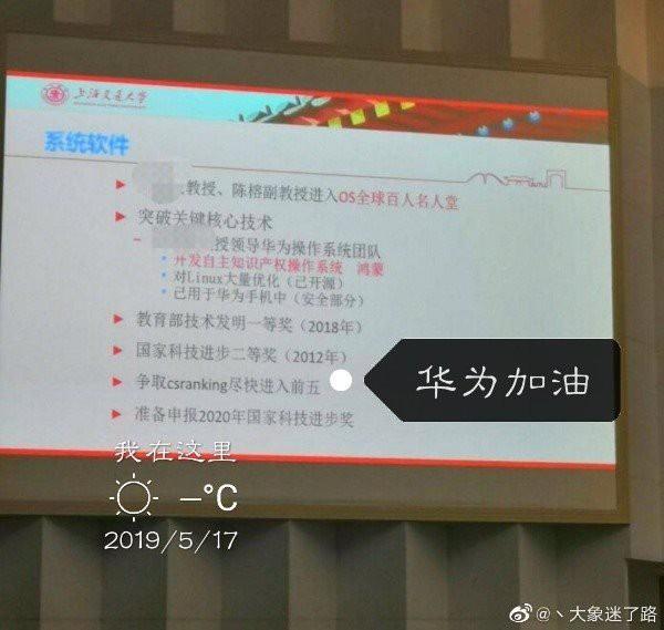 Tổng hợp những thông tin đã biết về hệ điều hành riêng cho smartphone của Huawei - Hồng Mông OS - Hình 2