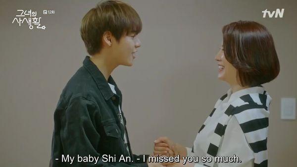 Bí mật nàng fangirl tập 13: Kim Jae Wook - ONE là anh em, gặp lại mẹ nhưng chẳng thể nhận ra - Hình 2