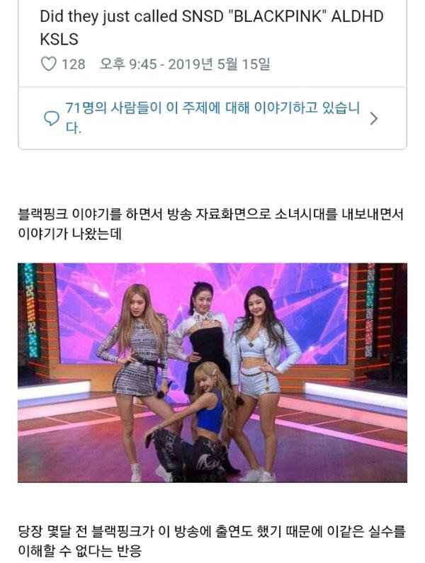 Netizen Hàn bàn luận về độ nổi tiếng thực sự của Black Pink ở Hoa Kỳ: Chỉ là sản phẩm của truyền thông? - Hình 2