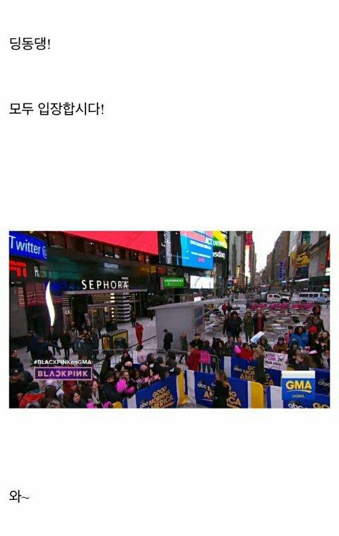 Netizen Hàn bàn luận về độ nổi tiếng thực sự của Black Pink ở Hoa Kỳ: Chỉ là sản phẩm của truyền thông? - Hình 7