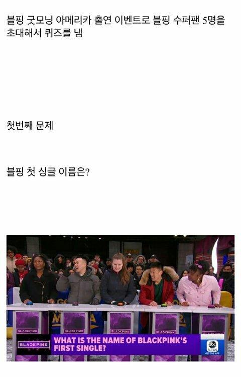 Netizen Hàn bàn luận về độ nổi tiếng thực sự của Black Pink ở Hoa Kỳ: Chỉ là sản phẩm của truyền thông? - Hình 3