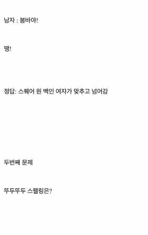 Netizen Hàn bàn luận về độ nổi tiếng thực sự của Black Pink ở Hoa Kỳ: Chỉ là sản phẩm của truyền thông? - Hình 4