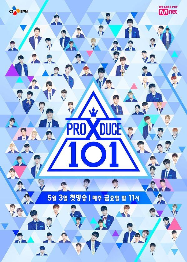PRODUCE X 101: Ai sẽ trở thành Kang Daniel thứ hai? - Hình 1
