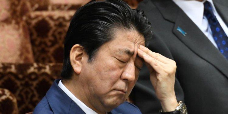 Thủ tướng Nhật bị cả thế giới đọc sai tên trong hơn một thập kỷ - Hình 1