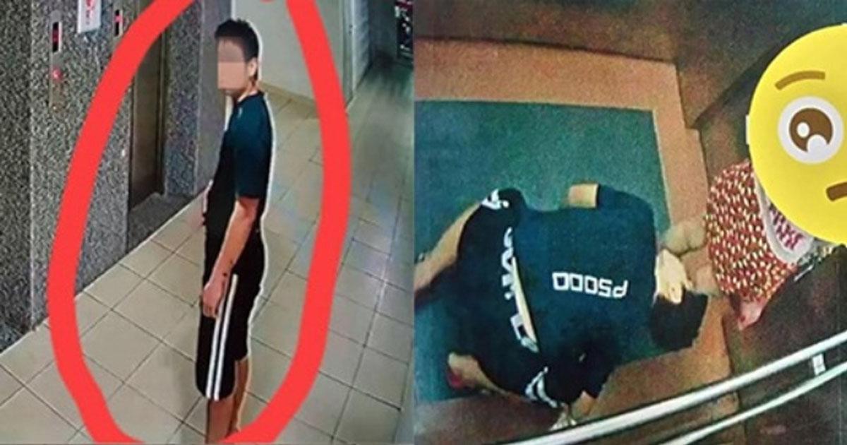 Xuất hiện kẻ 'biến thái' quỳ xuống nhìn trộm phía trong váy của bé gái trong thang máy tại Quy Nhơn - Hình 4